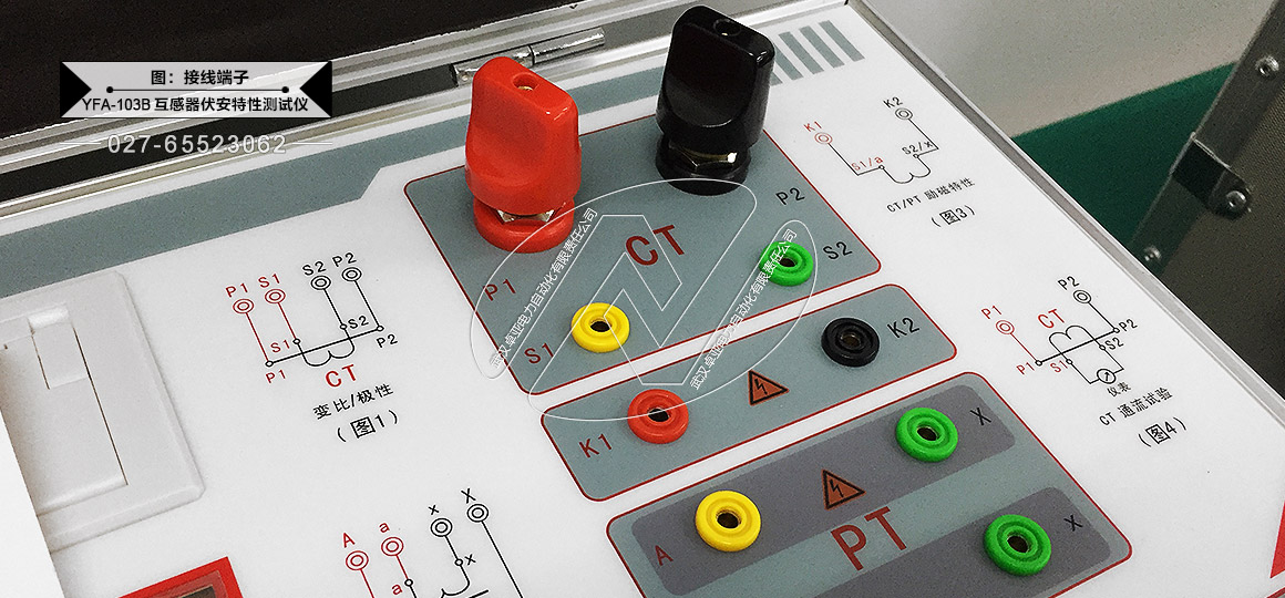 互感器伏安特性测试仪细节图(2)
