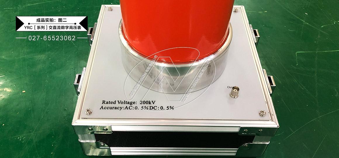 交直流数字高压表生产制造实景 - 成品底座
