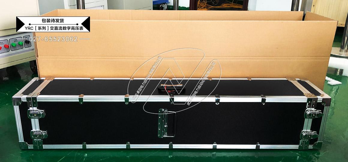 交直流数字高压表采用高强度纸箱包装