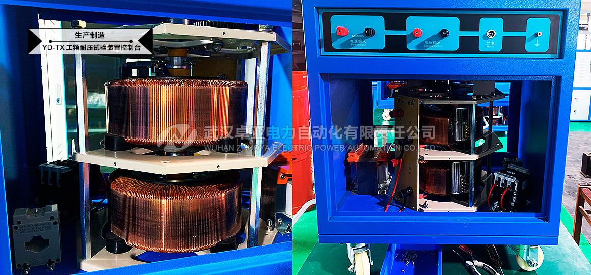 工频耐压试验调压箱 - 工耐耐压试验变压器(油浸式)