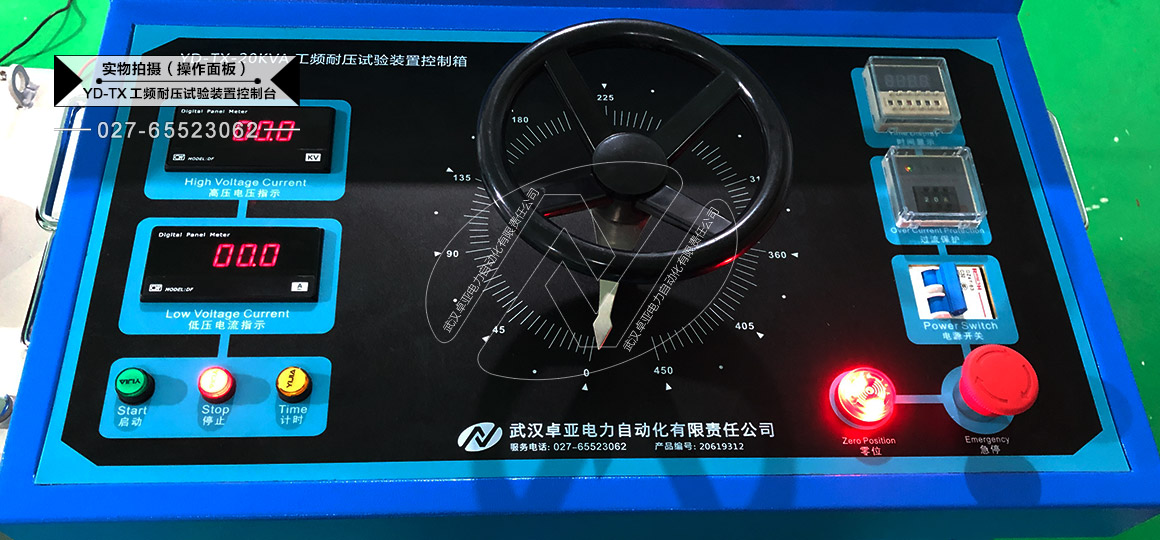 工频耐压试验调压箱 - 控制面板细节(3)