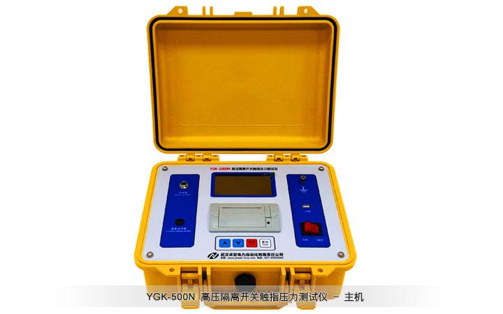 高压开关触指压力测试仪