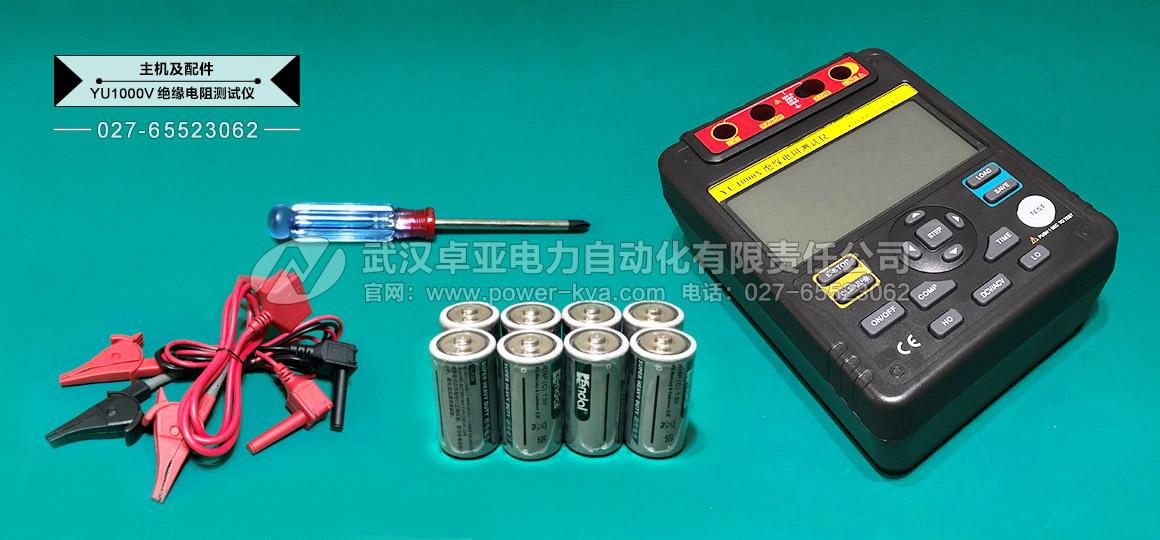 绝缘电阻测试仪(数字摇表及兆欧表)绝缘表配件