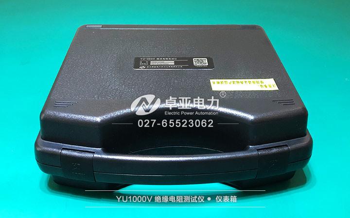 绝缘表(摇表、兆欧表) - 仪表箱