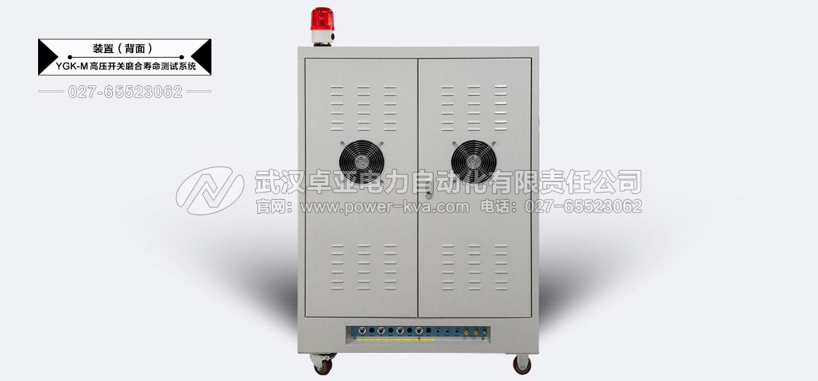 10kv高压断路器机械特性磨合试验台背面