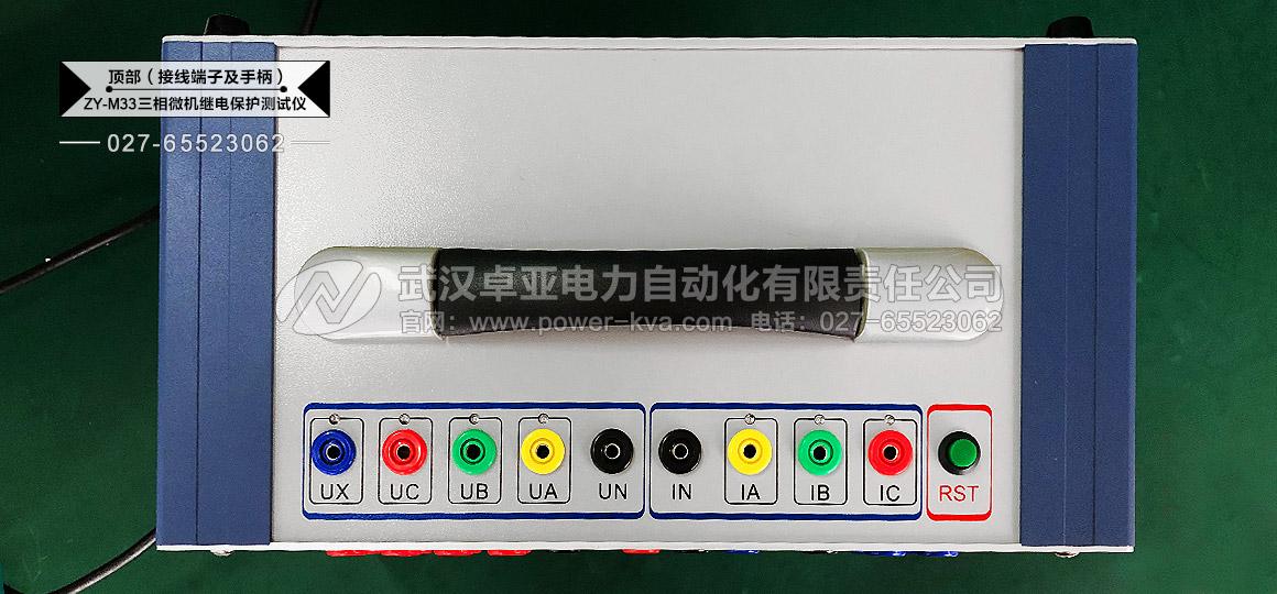 微机继电保护测试仪顶部图
