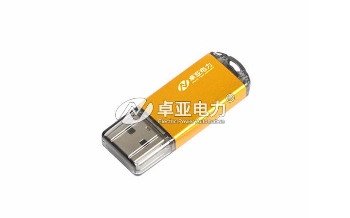 微机继电保护测试仪U盘