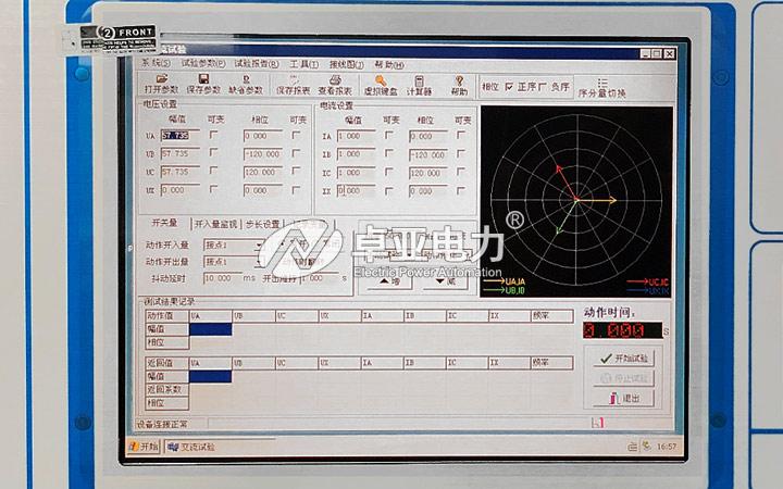 微机继电保护测试仪显示屏