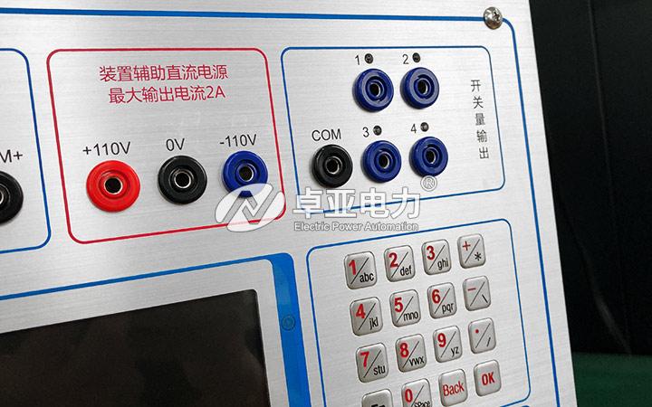 微机继电保护测试仪开关量输出端子