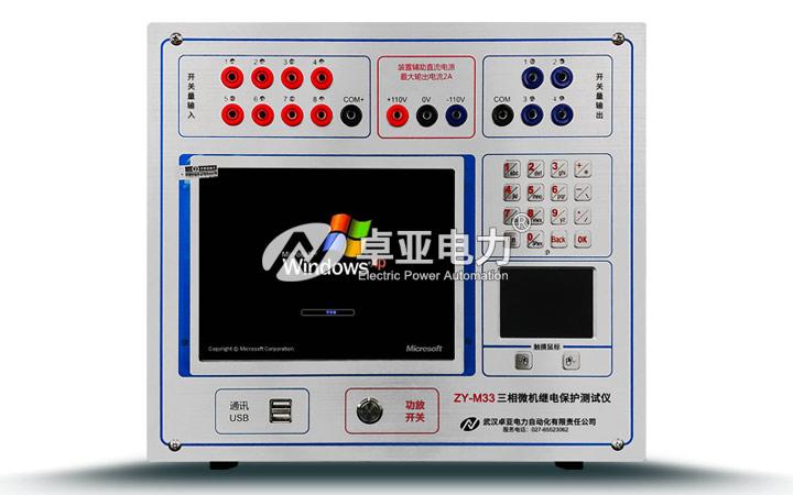 微机继电保护测试仪正面