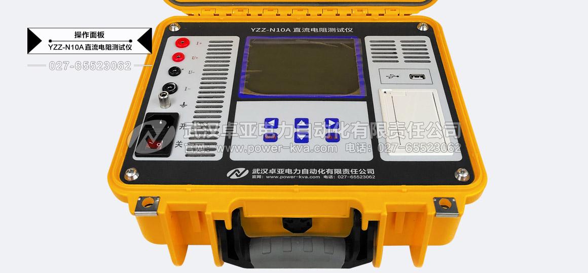 10A直流电阻测试仪操作面板