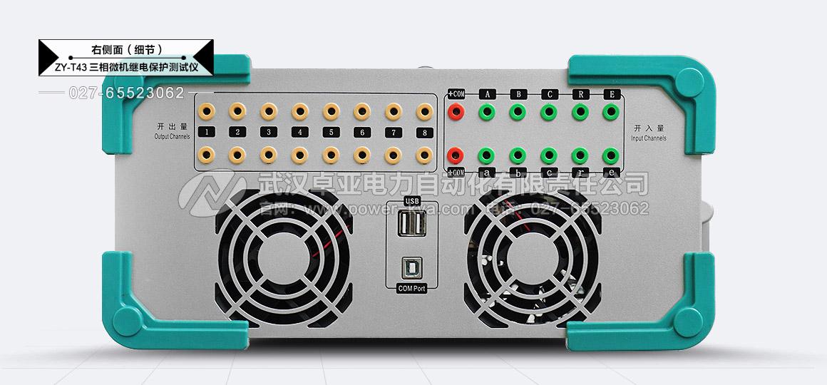 三相继电保护测试仪侧面图(右)