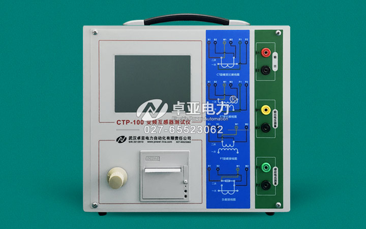 CTP-100互感器综合测试仪
