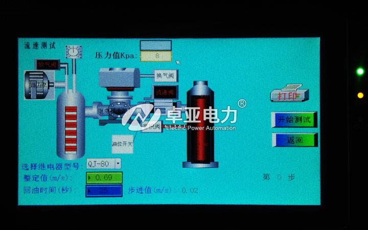 瓦斯继电器校验仪流速测量